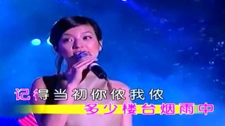 赵薇演唱《情深深雨濛濛》,太好听了,脑海全是电视剧的画面!