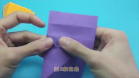 创意手工:折纸手机支架,简单又实用