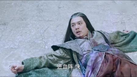 青云志2:在最关键的时候她出来了,鬼王的弱点果然是她!
