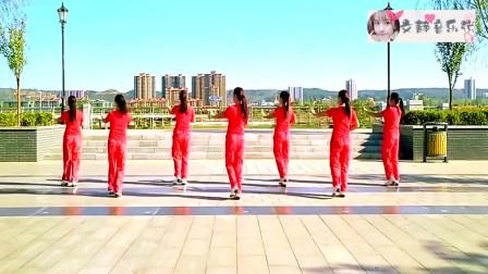 广场舞《若有缘再相见》动感健身操,歌曲经典好听,舞步简单易学