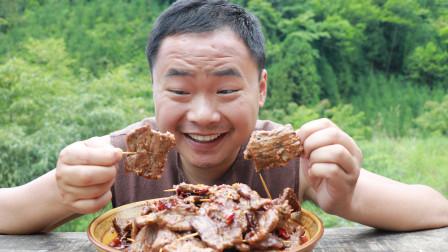 农村小伙用3斤牛肉,做了一道美味的牙签牛肉,下酒可得劲儿了