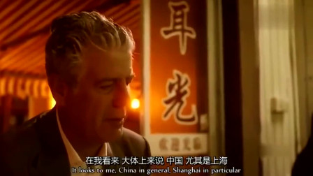 老外在中国:上海一碗大馄饨征服了外国美食家,他的评价让人感动!