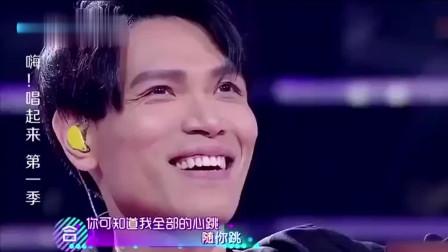 嗨!唱起来:杨宗纬《一次就好》百人走心合唱, 这场面太震撼了
