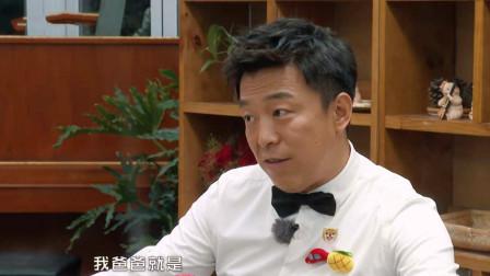 """黄渤新综艺走红,参与者全是""""病人"""",黄渤称他们需要更多关爱!"""