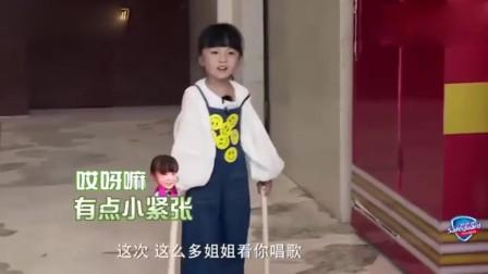爸爸回来了:小山竹实力喊麦:我还没喊完呢,邓伦:好了,可以停止了!