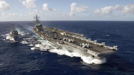 向大国发出警告,美核动力航母驶向西太,展开新一轮行动