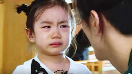 李承铉凶lucky:别用我老婆的口红!下一秒lucky的反应,够我笑一年