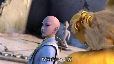 少年歌行:无心可真够无心的,和尚你别问我,我也很无奈!