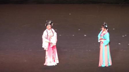 广东潮剧院演出《李商隐》片段,两位女演员唱的真好!