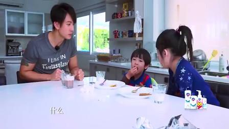 爸爸去哪儿:neinei不说中文,一听到有糖果吃,记忆立马唤醒