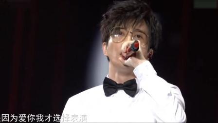 薛之谦最拿手的一首歌,音乐亚洲盛典现场大放异彩,阵容强大