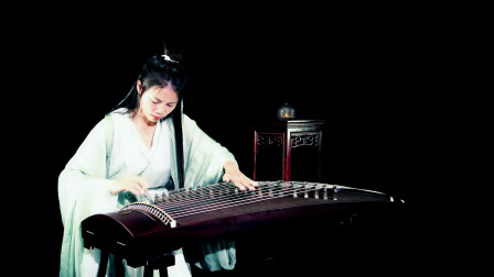 天龙八部主题曲《难念的经》古筝演奏,琴音动听,旋律超强,好听