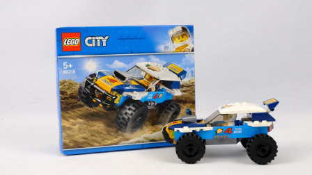 99元的乐高入门级城市赛车:试玩乐高60218沙漠拉力赛车