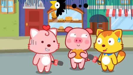 猫小帅故事你知道儿童节吗