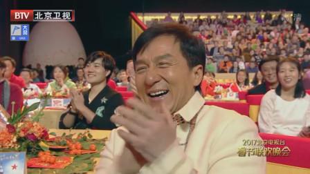 宋小宝经典小品:他也太抠了!不但抠戏还多!成龙在台下笑蒙了!