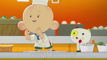 图图用美食征服了大家!他以超大的分数差距,获得了小厨神的称号