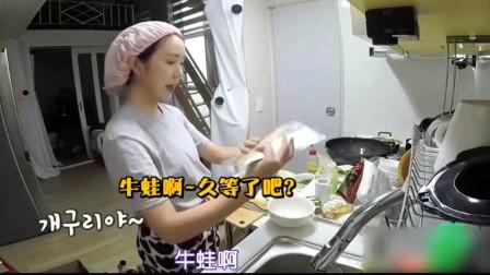 现实男女:曹璐在家大显身手,做黄焖猪蹄,鸡脚,色香味俱全!