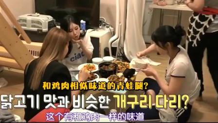 现实男女:四女同聚一堂,品尝曹璐手艺,麻婆豆腐做的太美味!