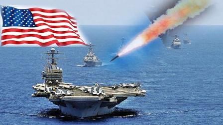大战一触即发,伊朗将军放出狠话,将用秘密武器打击美军舰