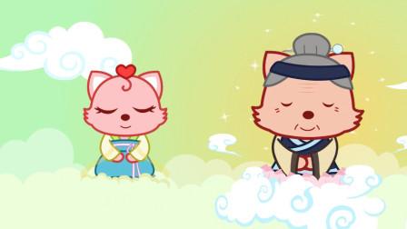 猫小帅故事麻姑献寿