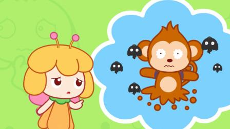 猫小帅故事害怕的小猴