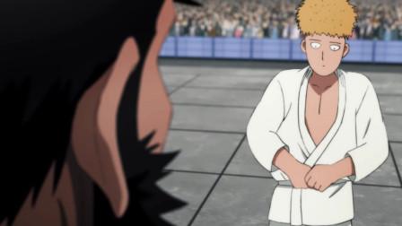 《一拳超人2》埼玉日常耳朵失聪,还没开打,就把对手惹毛了!