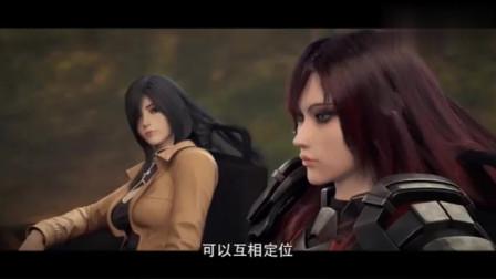 雄兵连:蕾娜这么容易被找到?彦:会不会是你们地球的核弹?