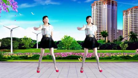 欢快32步广场舞《我带上你你带上钱》简单易学更好看