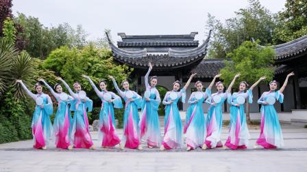 中国好学古典舞视频 初见一学就会的舞蹈