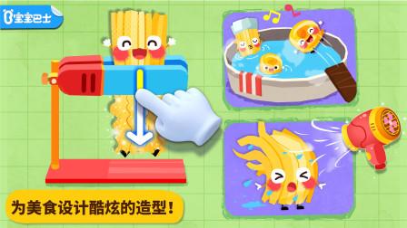 宝宝美食派对 制作彩色果酱面条 宝宝巴士