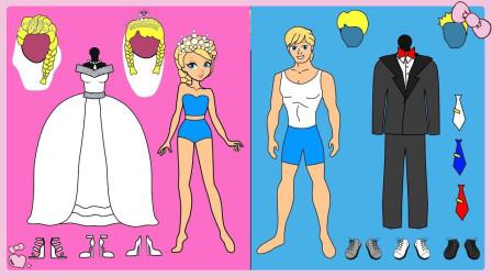 迪士尼手工剪紙書:漂亮公主和帥氣王子,奢華婚紗禮服定制小店!