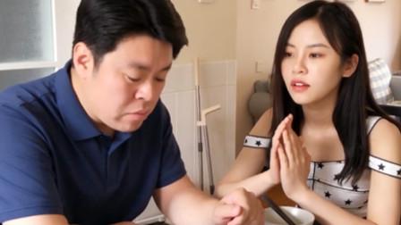 祝晓晗:老爸上厕所,闺女却不让用卫生纸!真是太奇葩了!