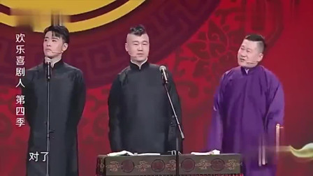 张鹤伦:你眼里还有师傅吗,张云雷的回复太好笑了
