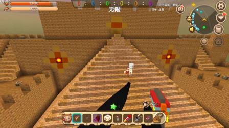 迷你世界:空岛吃鸡战役,欣然拿小手枪对战敌人,真是不自量力!