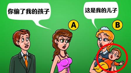 脑力测试:右边两个女人在争孩子,谁在说谎?