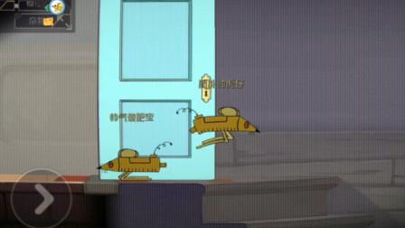 猫和老鼠游戏解说:别人都发现了经验奶酪,就我不停的瞎转悠!