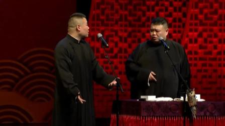 孙越:刘备你不知道吗,刘皇叔啊!岳云鹏:你留黄书,那我只能留盘了