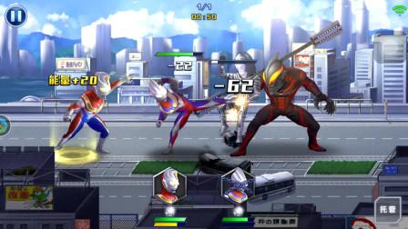 奥特曼系列游戏 奥特曼英雄归来 捷德奥特曼击退贝利亚