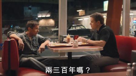 赛车题材传记片《极速车王》最新预告,基于真实故事改编而成