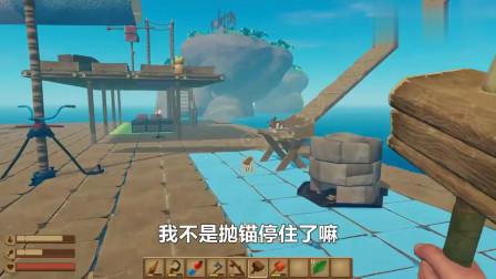 木筏求生:在木筏上建造一个现代化公寓,这才是真正的海景房!