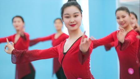 点击观看《艺体生中国舞考试视频 中国舞等级考试》