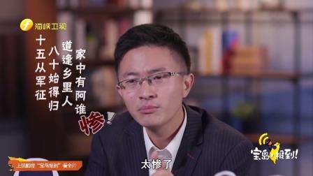吴敦义也被卡,民进党意欲何为?