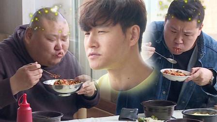 我家的熊孩子:金钟国和胖弟弟们开启了吃播之旅!拌饭非常诱人, 你想吃吗?