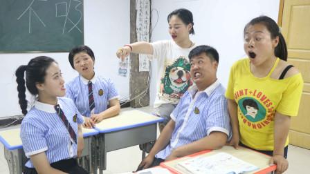 三个学生之间互相要欠款,没想最终欠款在老师这,结局太逗了