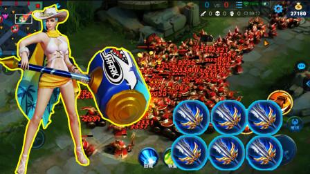 王者荣耀:6破军钟无艳一锤能否秒杀600超级兵?结局感到意外