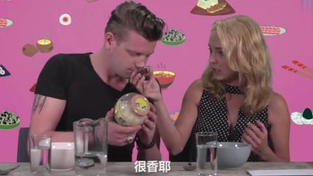 老外在中国:醪糟成为让外国人感到超级困惑的中国美食,吃下去的一刻表情亮了!
