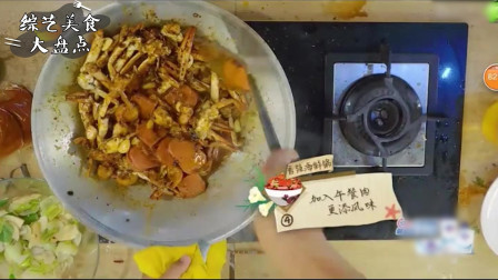 国外餐厅做的中国美食大盘点