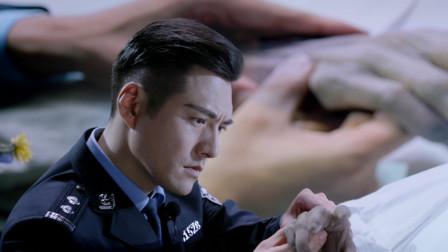 《秦明·生死语者》终极预告,严屹宽被逼停职,险从天台坠下