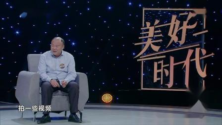 """禹代林——用""""藏青两千""""迎来丰收 美好时代 20190605 超清版"""