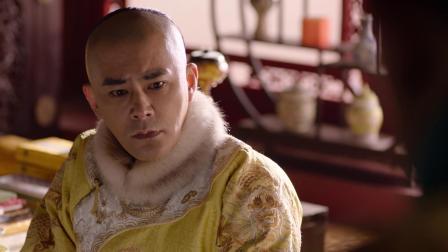 天下粮田21预告:衲亲从中作梗,速斩大臣企图废刘统勋权力